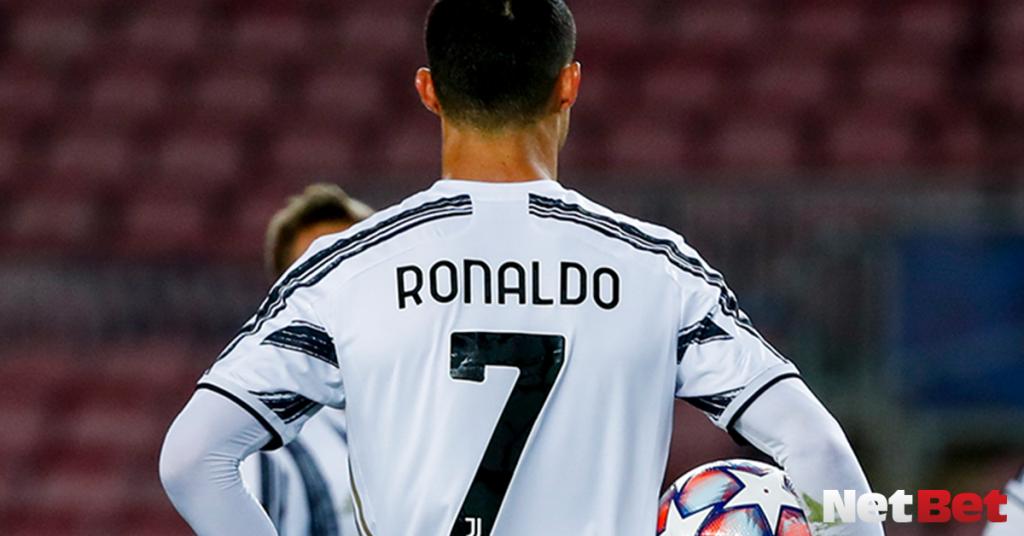 ronaldo-tshirt